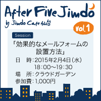 After-Five-Jimdo